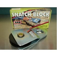 ARB 7000 Recovery Snatch Block